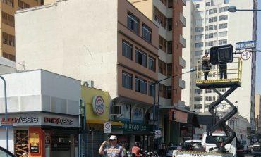 Semáforos da Assis recebem melhorias